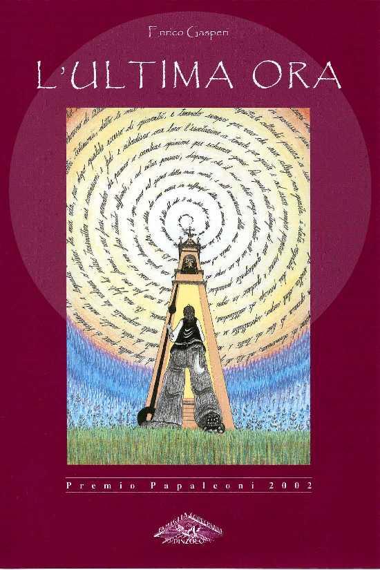 Enrico Gasperi_ la prima copertina bordeaux