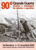 Enrico Gasperi_ 2005 grande guerra