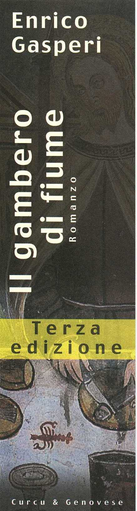segnalibro gambero III edizione